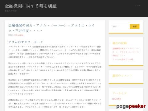 Lighting Designers & Engineers Association of Japan