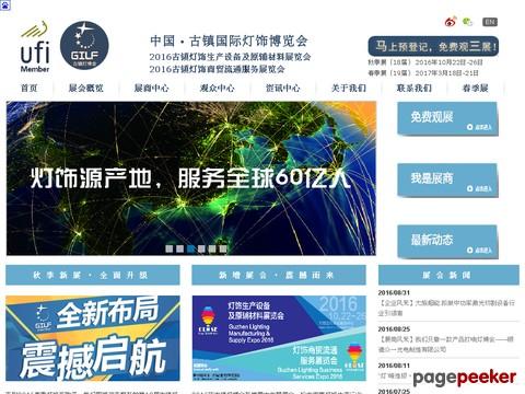 China(Guzhen) International Lighting Fair(GILF)
